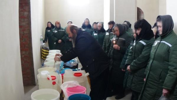 В исправительных учреждениях Орловской области прошли мероприятия в честь православного праздника Крещения Господня