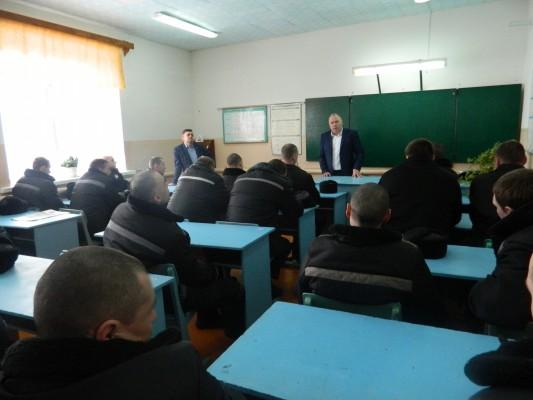 В учреждениях УФСИН России по Орловской области прошли  информационные часы Московского финансово-промышленного университета