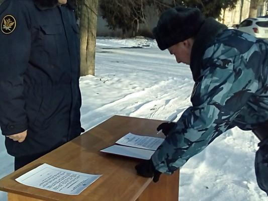 Молодые сотрудники ИК-2 УФСИН России по Орловской области приняли Присягу на верность Родине