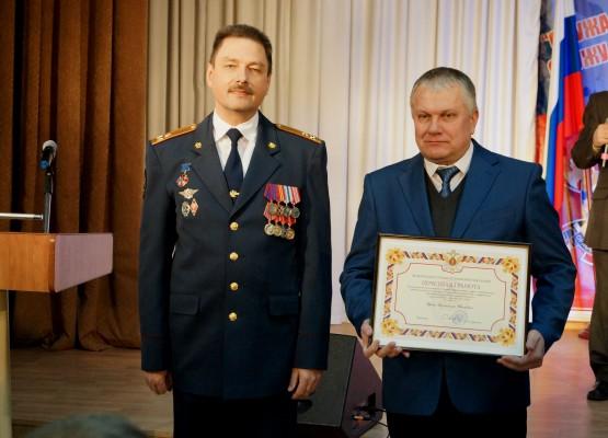 12 марта - профессиональный праздник работников уголовно-исполнительной системы Российской Федерации
