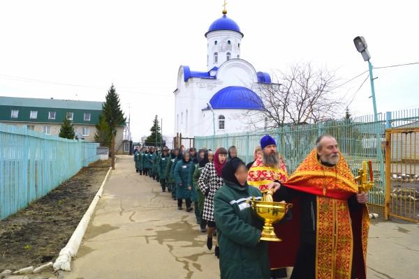 В ИК-6 УФСИН России по Орловской области прошел пасхальный Крестный ход