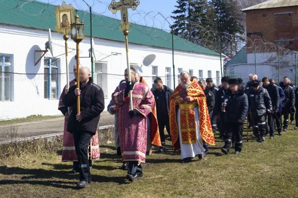 В ИК-5 УФСИН России по Орловской области  совершилась Божественная литургия и пасхальный Крестный ход