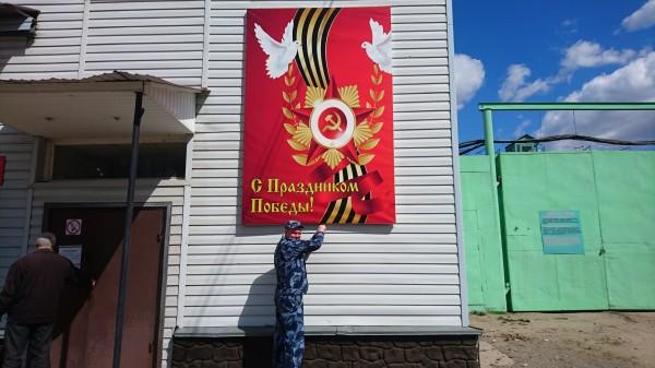 Сотрудники ИК-2 УФСИН России по Орловской области приняли участие в экологическом субботнике