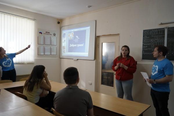 Волонтеры Орловского государственного университета им. И.С. Тургенева