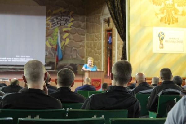 В ИК-5 УФСИН России по  Орловской области проведен интерактивный час  для осужденных  по теме: «Стоп ВИЧ/СПИД»