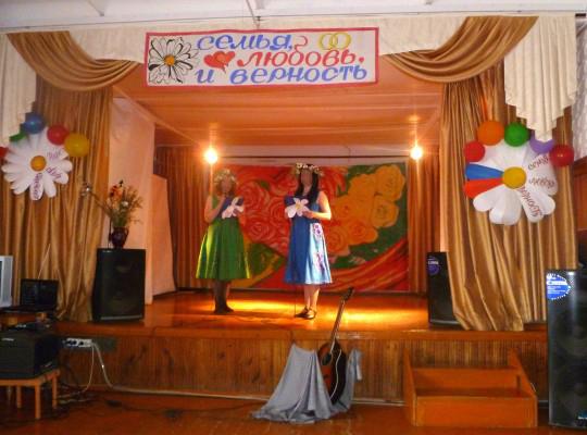 В шаховской женской колонии состоялся концерт, посвященный Дню семьи, любви и верности