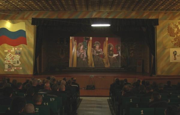 В исправительных учреждениях УФСИН России по Орловской области реализуется проект «Театральная Россия»