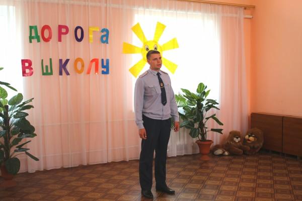 Сотрудники ИК-5 УФСИН России по Орловской области приняли участие в благотворительной акции «Дорога в школу»