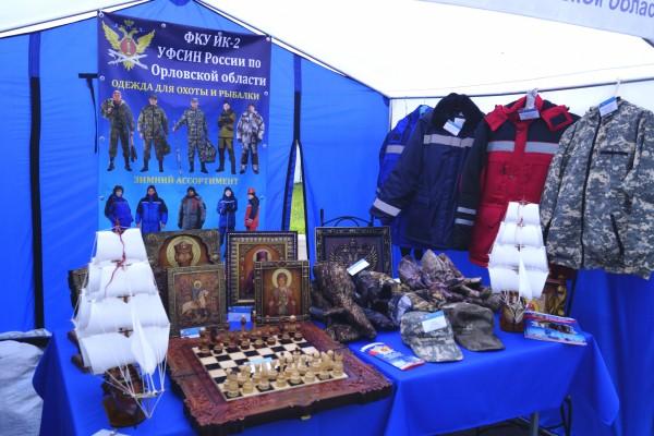 В УФСИН России по Орловской области прошла выставка-ярмарка продукции, производимой в учреждениях уголовно-исполнительной системы области