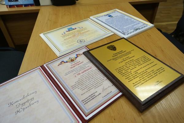 В УФСИН России по Орловской области чествовали полковника внутренней службы в отставке Эдуарда Котловского