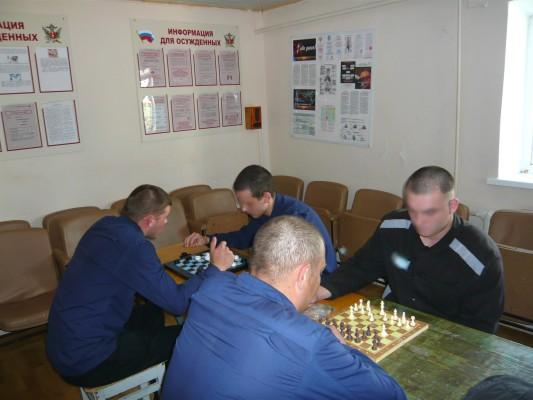 В СИЗО-1 УФСИН России по Орловской области прошел шахматно - шашечный турнир