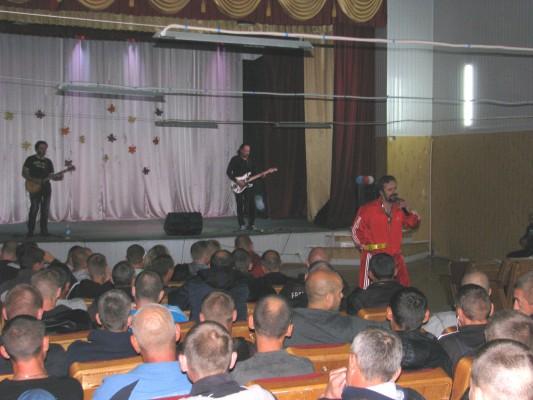 В КП-3 УФСИН России по Орловской области перед осужденными выступила рок-группа «Калифорния»