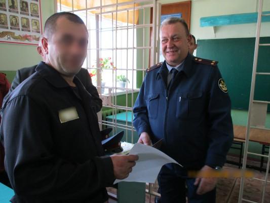 В ИК-2 УФСИН России по Орловской области осужденному вручили удостоверение