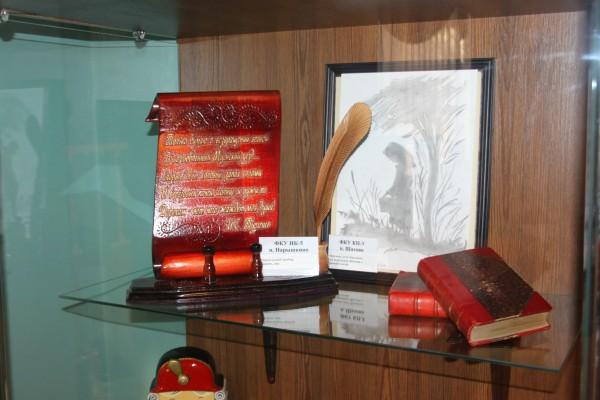 Работы осужденных учреждений УФСИН России по Орловской области приняли участие в выставке, посвященной 200 - летию со дня рождения И.С. Тургенева
