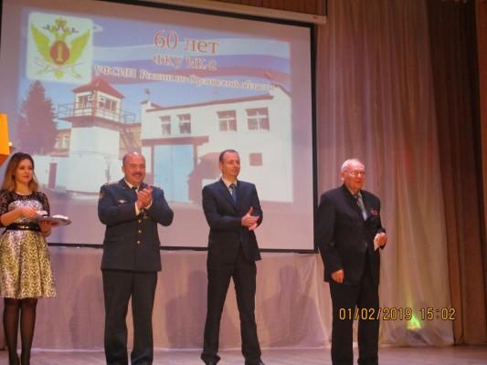 Исправительная колония №2 УФСИН России по Орловской области отметила 60-летний юбилей