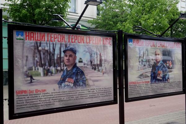 В День Победы в городе Орле открылась фотовыставка «Наши герои. Герои среди нас»
