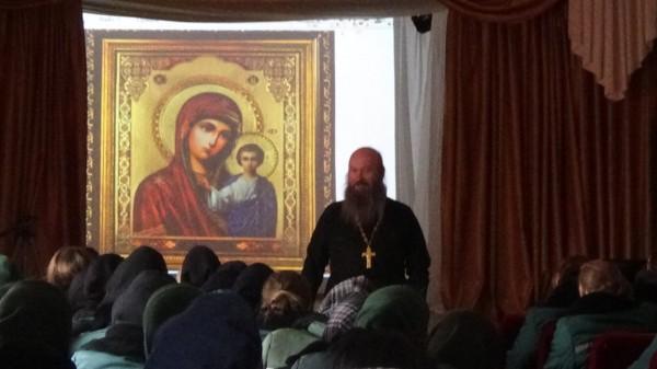 В учреждениях УФСИН России по Орловской области прошла неделя межрелигиозного диалога