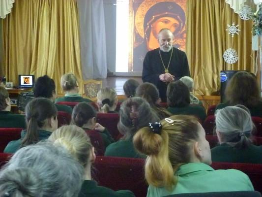 Помощник начальника УФСИН России по Орловской области по организации работы с верующими провел беседу с осужденными